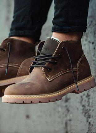 Ботинки south jaston brown (зима)