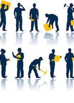 Демонтаж, земельные работы, уборка территорий  (0970218300)
