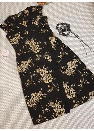 Платье с юбкой на запах south