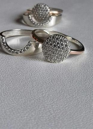 Кольцо 2в1 серебро