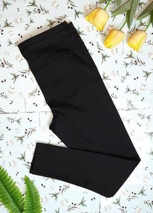 🎁1+1=3 плотные черные узкие зауженные джинсы с высокой посадко...