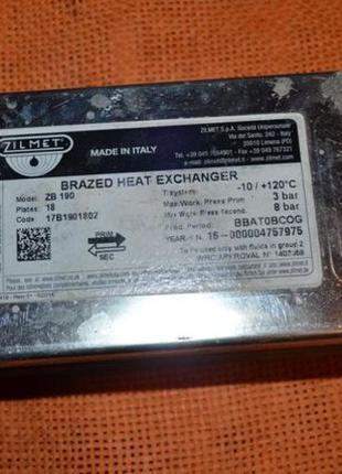 =Пластинчатый вторичный теплообменник Zilmet ZB 190 18 пластин