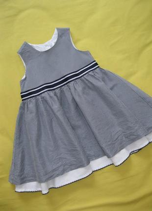 Плаття пишне/платье