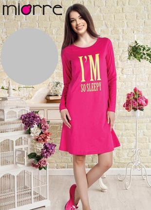 Женское домашнее платье/ночнушка