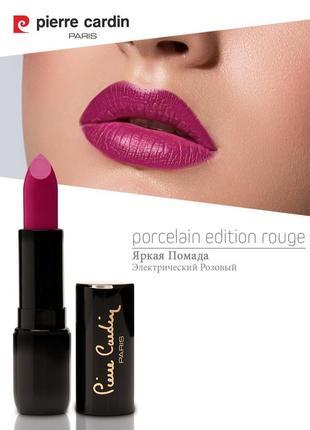 Акция!!! помада pierre cardin porcelain edition lipstick - эле...