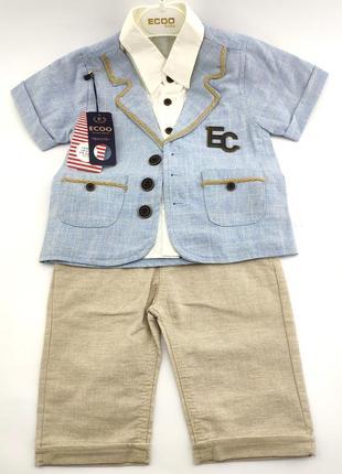 Нарядный костюм тройка для мальчика 2 3 и 4 года