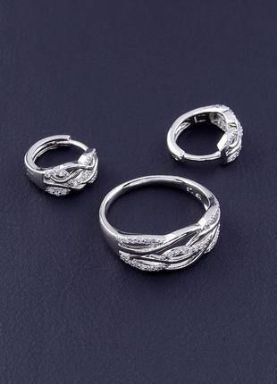 Серьги+кольцо 'xuping' (родий) 0866560