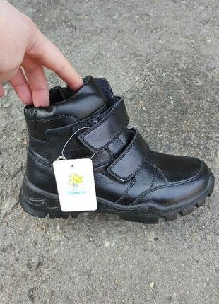 Демисезонные кожаные ботинки tom.m