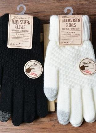 Перчатки женские зимние вязаные для сенсорных экранов