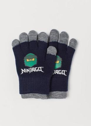 Нові подвійні перчатки h&m розм. 1,5-4 р./92-104