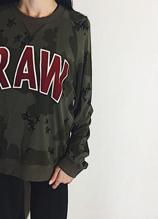 Женский свитшот g-star raw denim