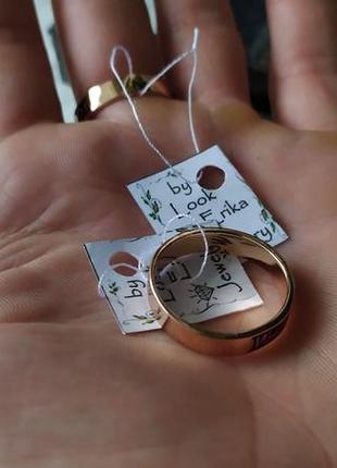 """Кольцо позолоченное с черной эмалью """"спаси и сохрани"""""""