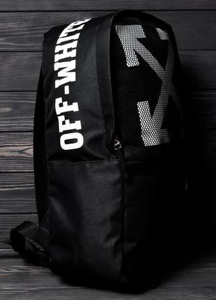 Школьный рюкзак off white black