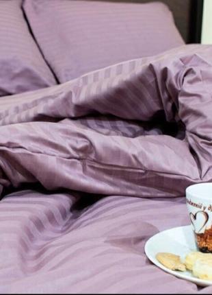 """Двухспальный комплект постельного белья страйпсатин""""лиловый"""""""