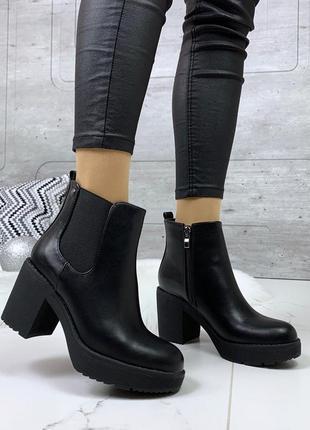 Удобные ботильоны челси,демисезонные чёрные ботинки на каблуке