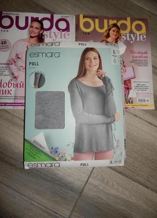 Красивый женский джемпер пуловер кофта esmara