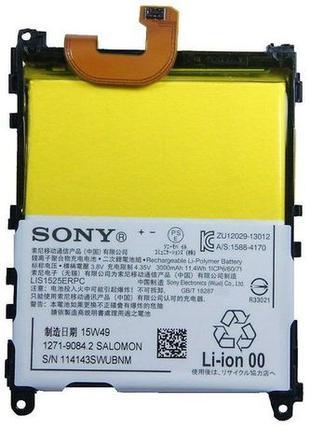 Акумулятор Батарея Sony Xperia Z1 C6902 C6903 C6906 C6943 LIS1...
