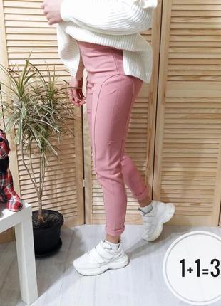 Базовые брюки xs-s узкачи укороченные в обтяжку тренд штаны пр...