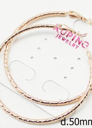 Серьги-кольца d50 mm, xuping, медицинское золото ювелирная биж...