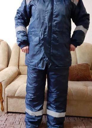 Спецодежда зимняя (куртка и комбинезон)