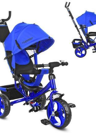 Трехколесный велосипед Turbo Trike M 3113-14 синий, колеса EVA