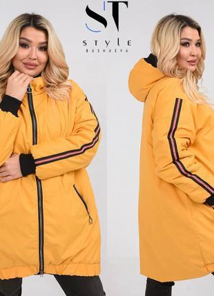 Молодежная куртка женская свободная осень-весна на молнии с ка...
