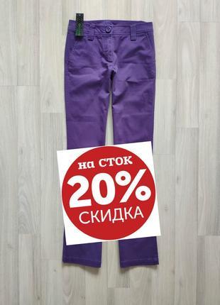Женские фиолетовые брюки размер 38 46
