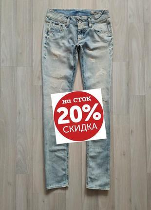Женские джинсы размер 27