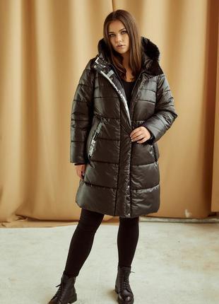 Стильная зимняя удлиненная куртка, пуховик большие размеры