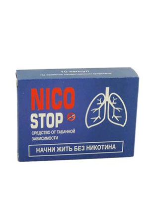 NicoStop - капсулы от курения