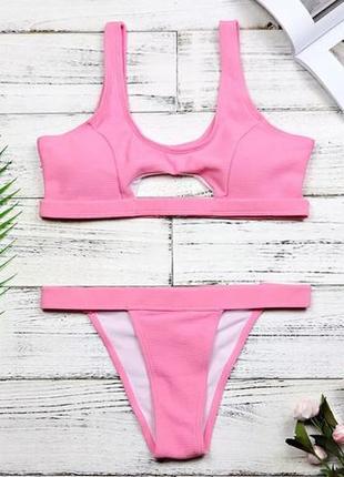 Женский розовый купальник