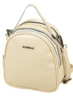 Женский кожаный клатч-рюкзак