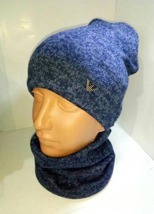 Комплект шапка на флисе и двойной хомут (ангора софт)