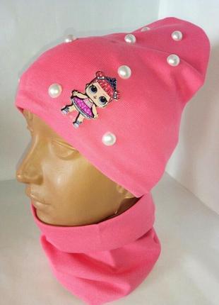 Кукла лол комплект двойная шапка с бусинами и снуд, хлопок.