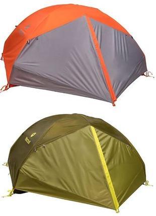 Двух-трёхместные палатки Marmot Tungsten 2P