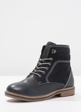 #розвантажуюсь кожаные деми ботинки friboo, размер 30