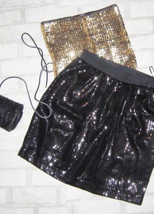 Бомбезная юбка пайетки