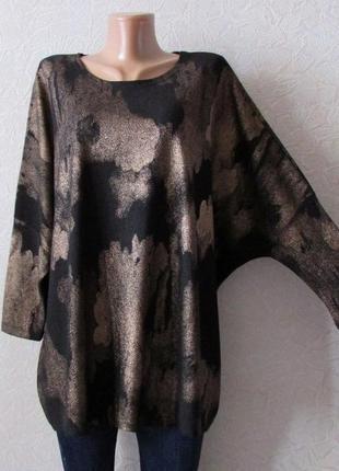 Платье туника амелинда, большой размер