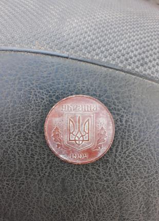 Редкая монета  1992 года
