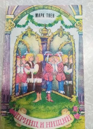 Детские книги по 30 грн