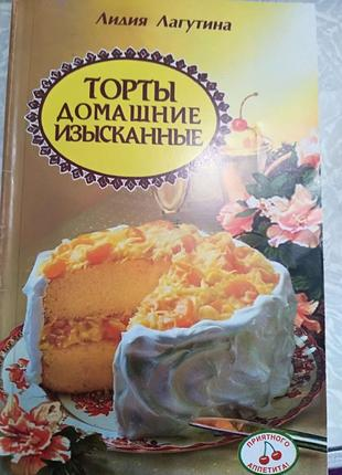 Любая книга за 20 грн