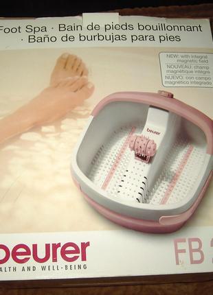 Массажер/ванночка для ног BEURER FB 25