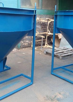 Бадья бункер для заливки бетона на 1 куб