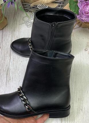 36-40 ботинки эко кожа