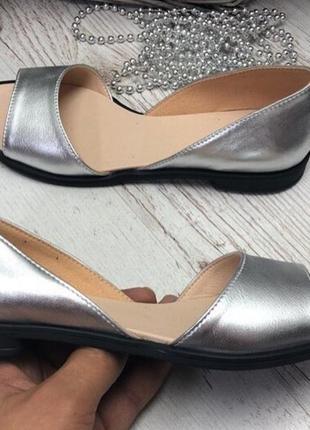 Балетки открытый носок серебро