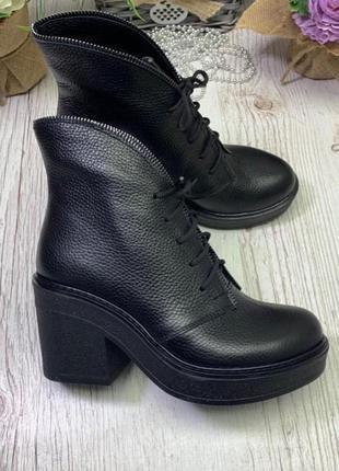 Ботинки демисезонные или зима натуральная кожа