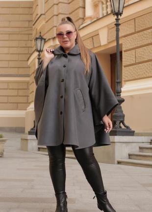 Женское кашемировое пончо пальто свободное деми