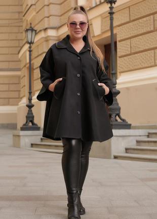 Женское кашемировое пончо свободное пальто деми