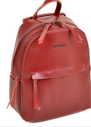 Сумка рюкзак женский кожа