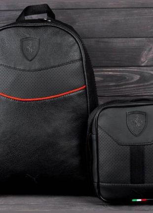 Набор рюкзак и сумка